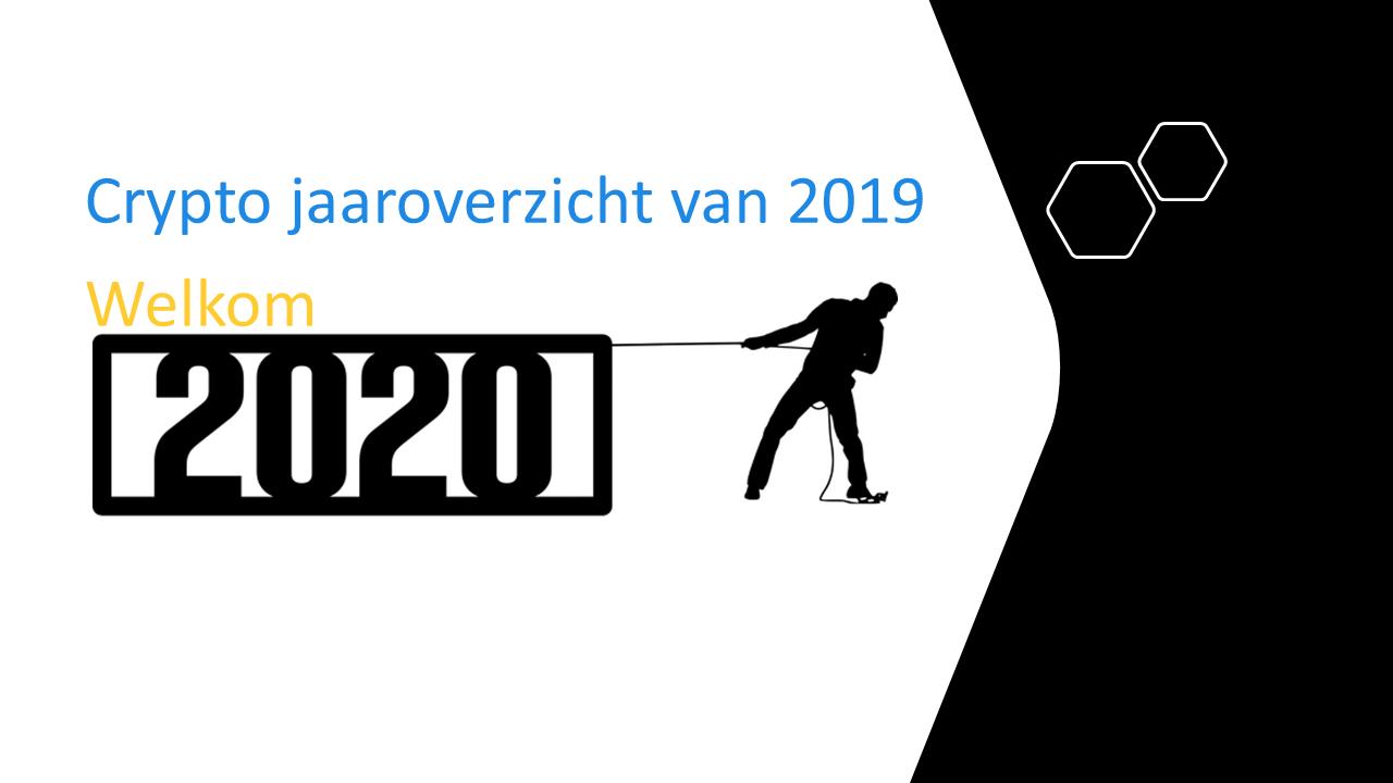 Het crypto jaaroverzicht van 2019